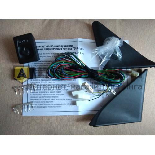 Комплект для подключения обогрева и электро-регулировки зеркал для Лада Нива 4х4